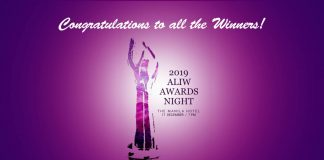Complete Winners List Aliw
