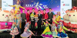 International Chinese New Year