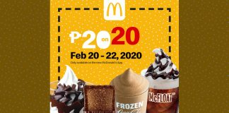 P20 treats in McDo App