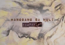 'Hanggang Sa Huli': Tim Pavino unveils brand new single