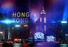Hong Kong New Year countdown goes online