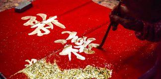 Hongkongers share Chinese New Year traditions
