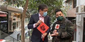 HKTB announces Hong Kong Super Fans